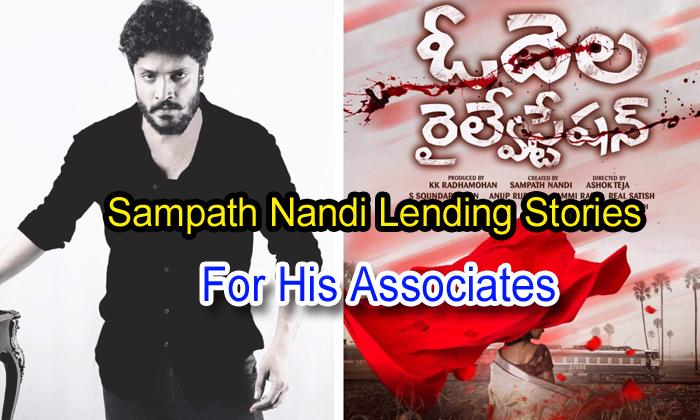TeluguStop.com - Sampath Nandi Lending Stories For His Associates