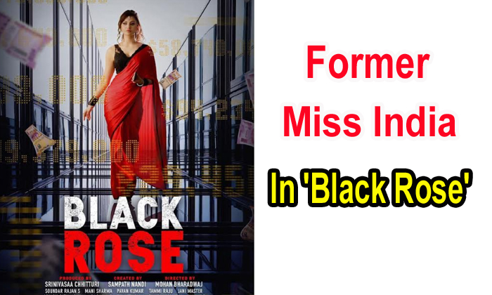 TeluguStop.com - First Look: Former Miss India In 'black Rose'