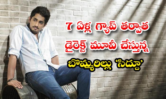 TeluguStop.com - Siddharth To Make Telugu Comeback With Mahasamudram