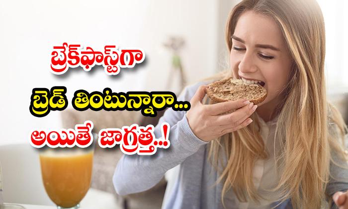 TeluguStop.com - Side Effects Of Eating Bread In Breakfast