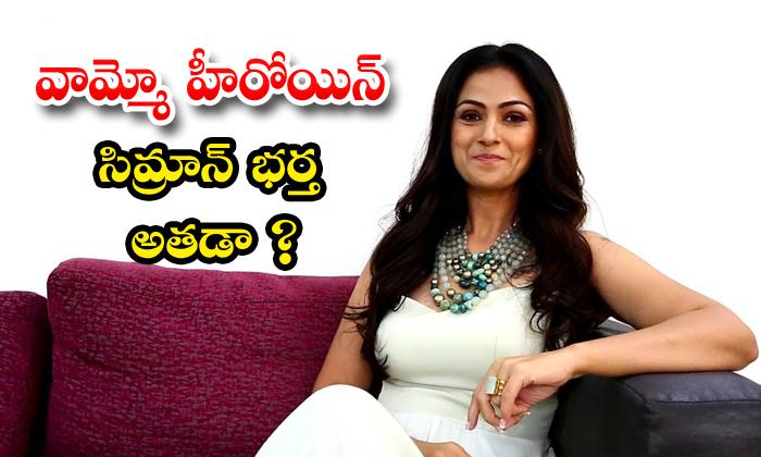 Star Actress Simran Husband Details