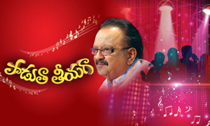 Telugu #ripspbalu, Balasubramanyam, Padutha Thiyaga, Sp Balu, Telugu Film News-Movie