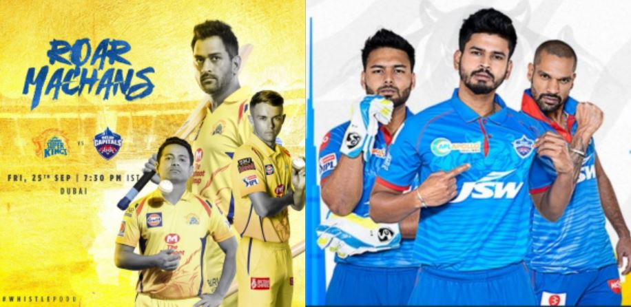 TeluguStop.com - CSK Vs DC IPL 2020 Match: Struggling Chennai Super Kings Take On Confident Delhi Capitals-General-English-Telugu Tollywood Photo Image
