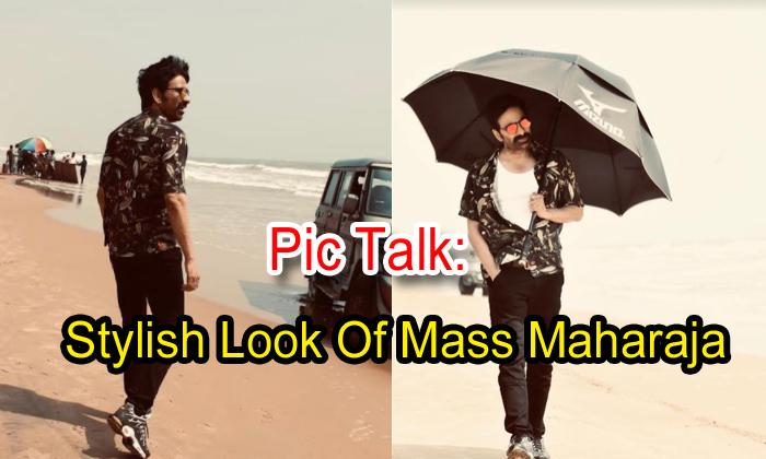 Pic Talk: Stylish Look Of Mass Maharaja
