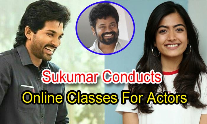 TeluguStop.com - Sukumar Conducts Online Classes For Actors
