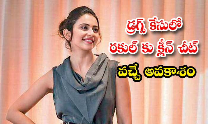 TeluguStop.com - Rakul Preet Sing And All Get Clean Cheat From Drugs Case