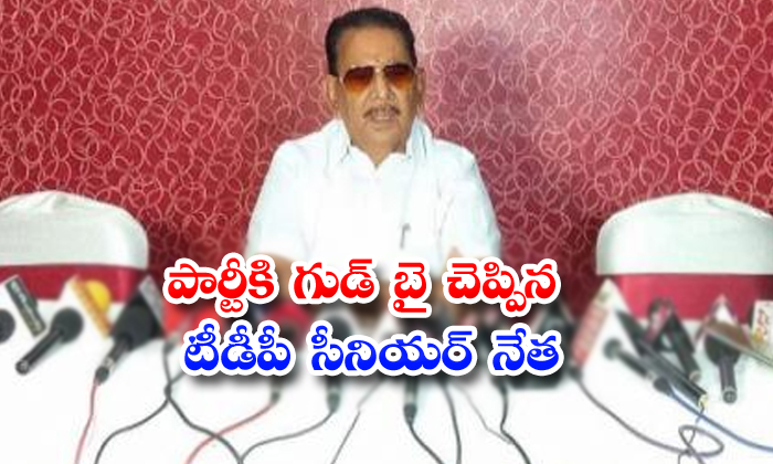 TeluguStop.com - Senior Leader Gadde Baburao Resigned To Tdp Party
