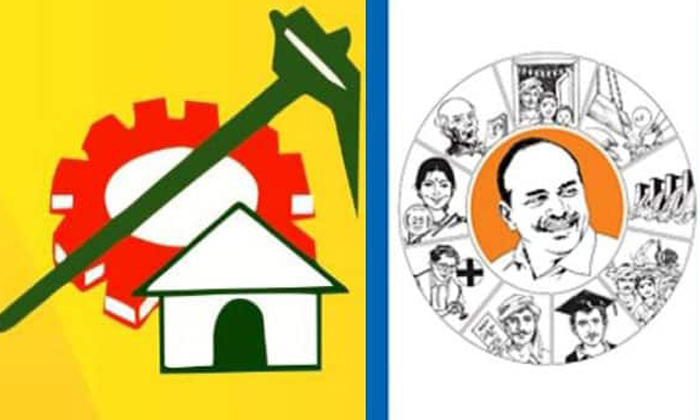 Telugu Andhra Pradesh, Appointment, Assembly, Fire, Jagan, Other Leaders, Praises, Tdp, Ysrcp-Telugu Political News