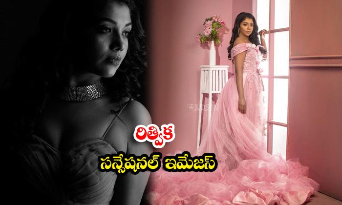 Tamil Actress Bigg Boss ContestantRiythvika Stunning images -రిత్విక సన్సేషనల్ ఇమేజెస్