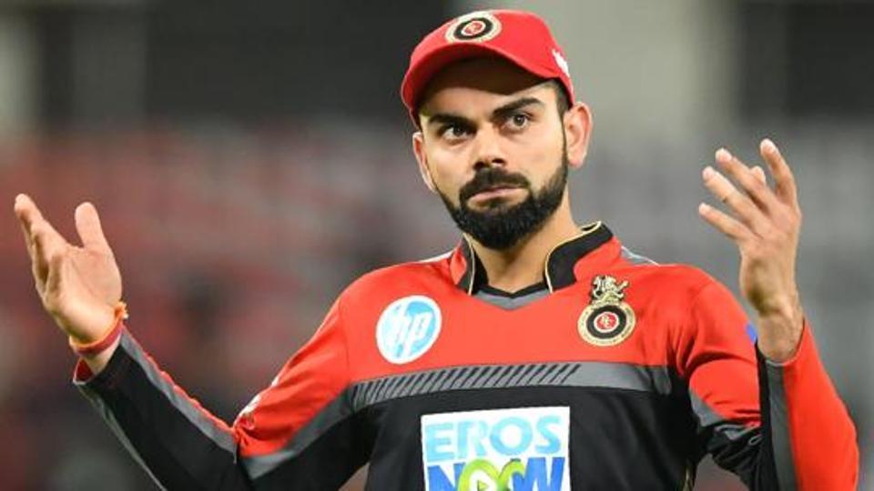 TeluguStop.com - IPL 2020: Team Chahal Beats Team Kohli-General-English-Telugu Tollywood Photo Image