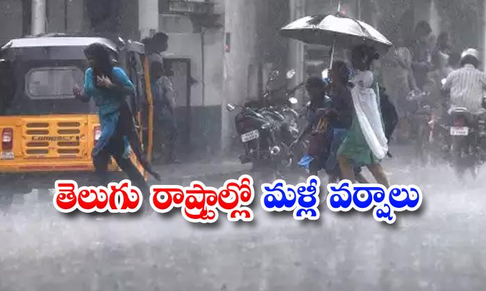 TeluguStop.com - Weather Report Of Hyderabad Telangana Andhrapradesh
