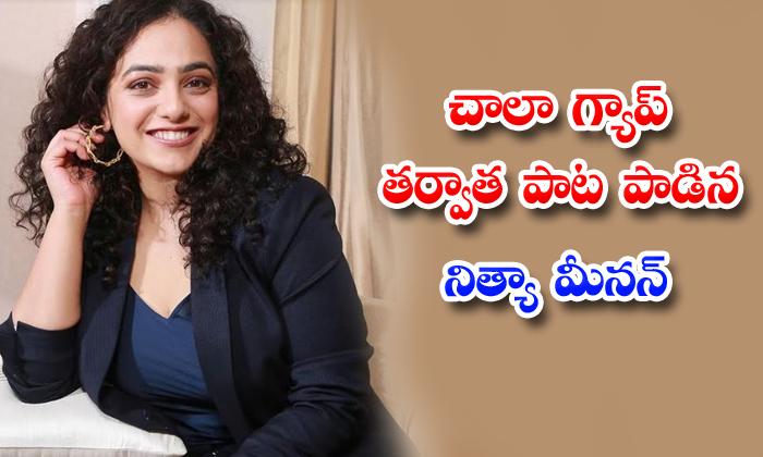 TeluguStop.com - Nithya Menon Sings For Tollywood Film Ninnila Ninnila