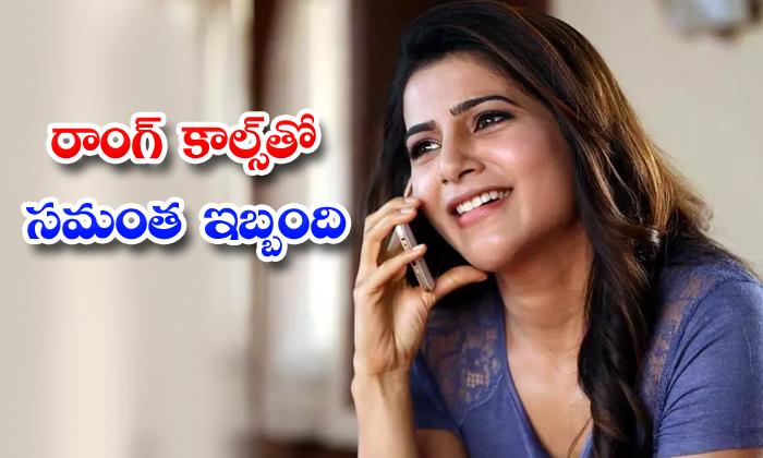 TeluguStop.com - Samantha Facing Wrong Calls Issue