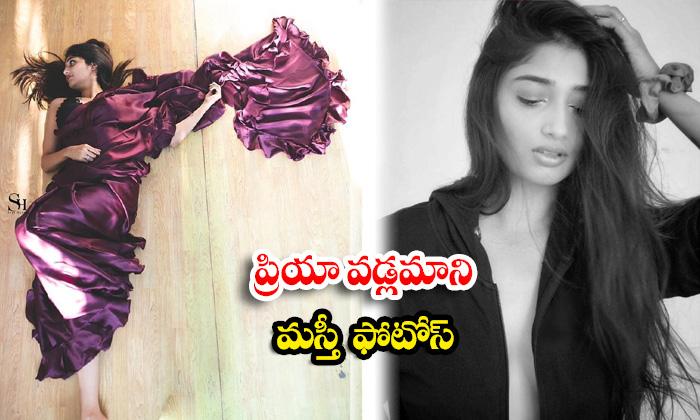 Tollywood actress priya vadlamani Alluring Images-ప్రియా వడ్లమాని మస్తీ ఫొటోస్