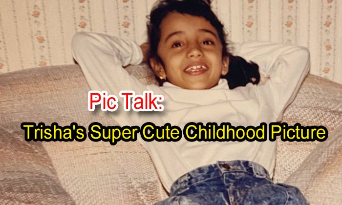 TeluguStop.com - Pic Talk: Trisha's Super Cute Childhood Picture