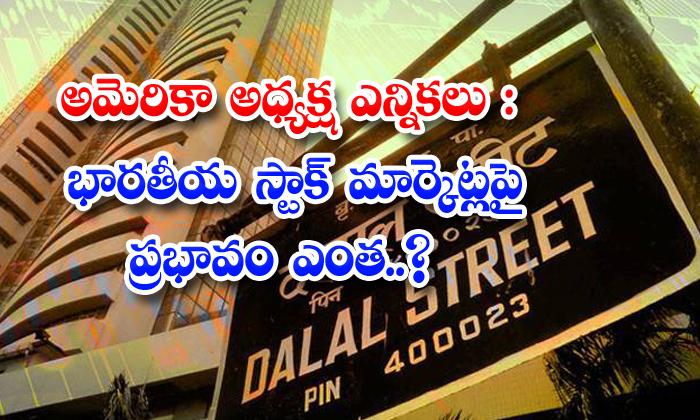 TeluguStop.com - Us Presidental Elections Effect Indian Stock Market