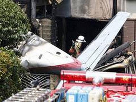 TeluguStop.com - Plane Crash Kills 25