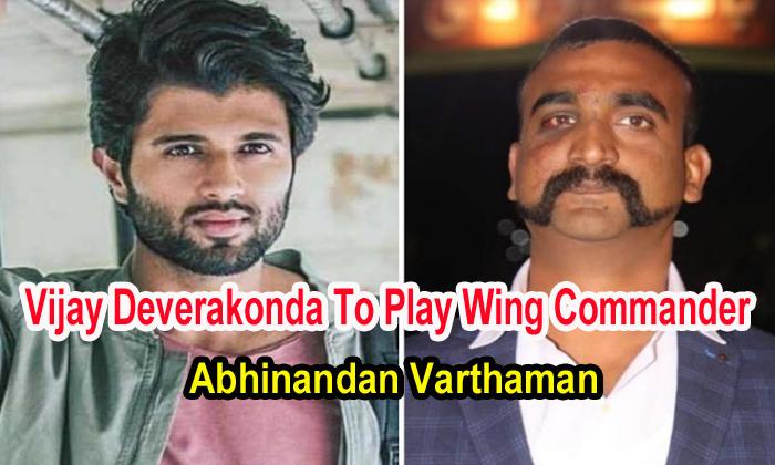 TeluguStop.com - Vijay Deverakonda To Play Wing Commander Abhinandan Varthaman