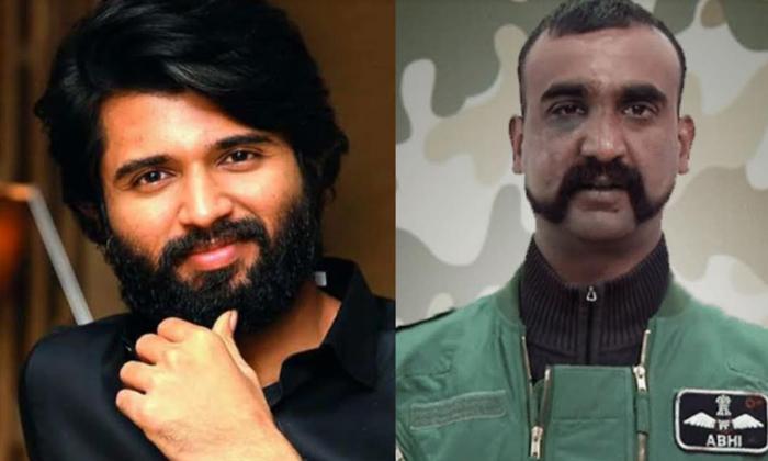 TeluguStop.com - Vijay Deverakonda To Play Wing Commander Abhinandan Varthaman-Latest News English-Telugu Tollywood Photo Image