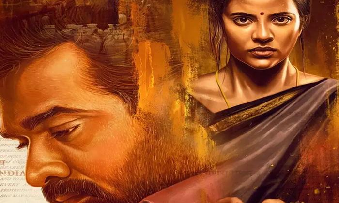 TeluguStop.com - Vijay Sethupathi's Film To Release Directly On OTT On Pay-Per-View Basis-Latest News English-Telugu Tollywood Photo Image