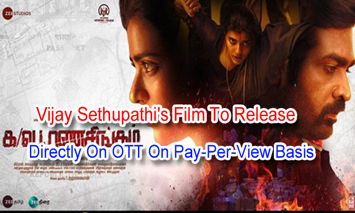 TeluguStop.com - Vijay Sethupathi's Film To Release Directly On Ott On Pay-per-view Basis