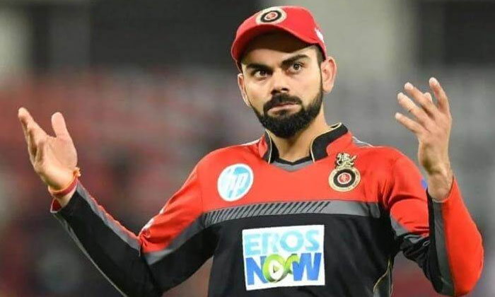 TeluguStop.com - Virat Kohli Fined Rs 12 Lakh In Ipl Due To Slow Over Rate.