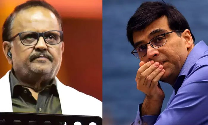 TeluguStop.com - Viswanathan Anand Remembers Sp Balasubrahmanyam His First Team Sponsor.