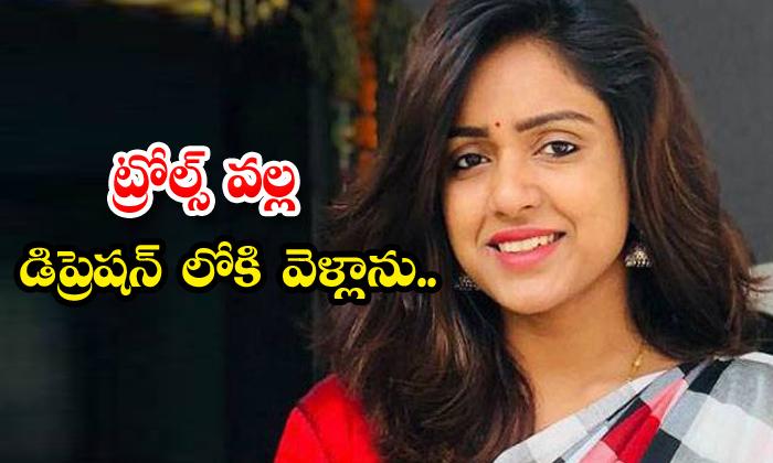 TeluguStop.com - Bigg Boss Vithika Sheru Speaks About Trolls And Negativity