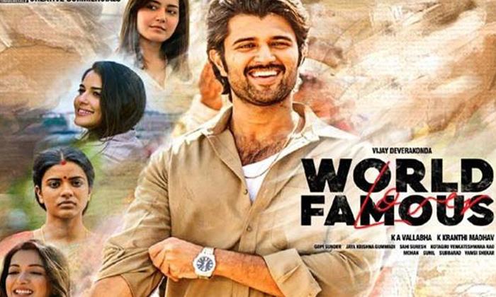 World Famous Lover's Malayalam Version Hits 20 Million Views-Latest News English-Telugu Tollywood Photo Image