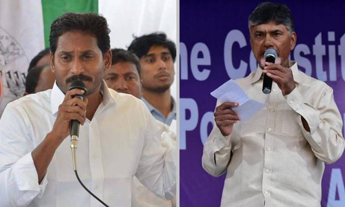 Telugu Ap, Bjp, Chandrababu, Jagan, Janasena Party, Janasenani, Nadendla Manohar, Pavan Kalyan, Tdp, Ysrcp-Telugu Political News