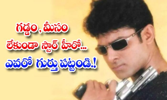 TeluguStop.com - Young Rebel Star Prabhas Photo Goes Viral In Social Media