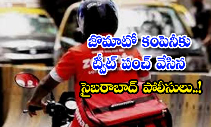 TeluguStop.com - Cyberabad Police Zomato Delivery Boy Traffic Rules