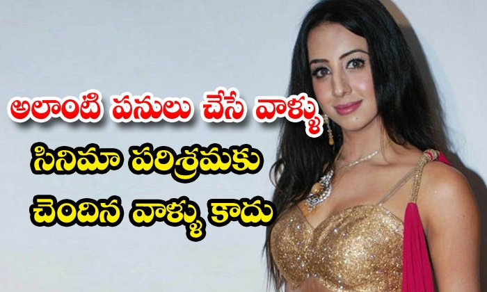 TeluguStop.com - Tollywood Actress Sanjana Galrani Sensational Comments On Casting Couch In Tollywood Film Industry