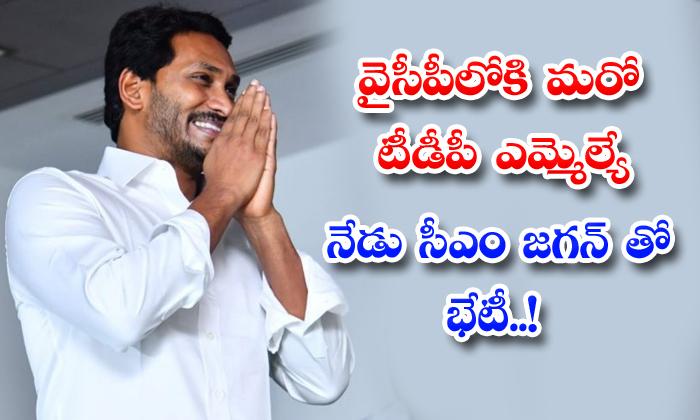 TeluguStop.com - Vasupalli Ganesh Likely To Join In Ysrcp