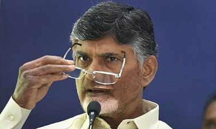 TeluguStop.com - బాబుకు సొంత జిల్లాలోనే మరో అగ్నిపరీక్ష…-Political-Telugu Tollywood Photo Image