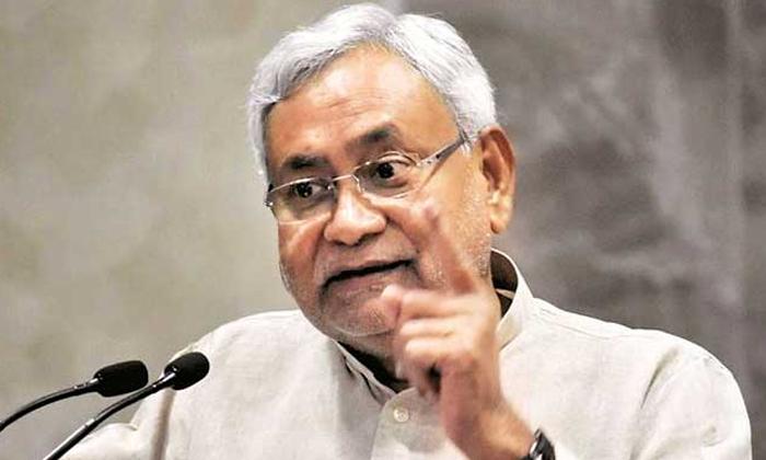 TeluguStop.com - Bihar Government Announces Cash Benefits For Girls Who Pass Inter And Graduation.