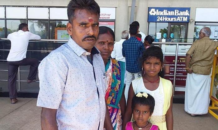 TeluguStop.com - కోవిడ్ సోకి మెట్లపై శవంగా తేలిన భారతీయుడు.. దర్యాప్తులో ఆసక్తికర విషయాలు-Breaking/Featured News Slide-Telugu Tollywood Photo Image