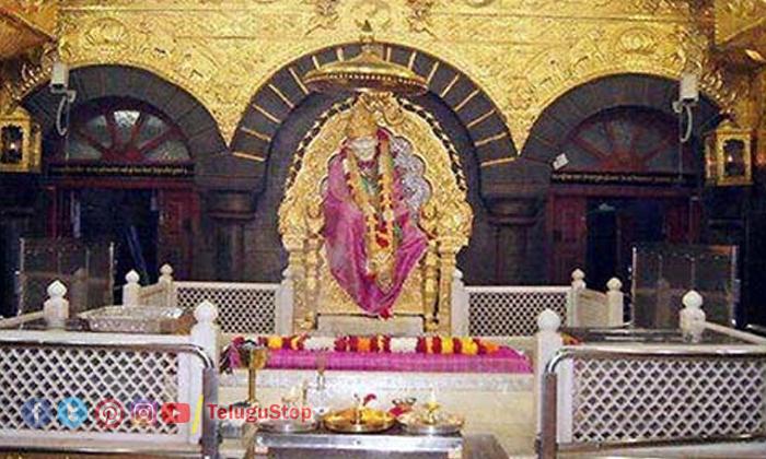 TeluguStop.com - షిర్డీ ఆలయం గురించి మీకు తెలియని కొన్ని ఆసక్తికర విషయాలు-Latest News - Telugu-Telugu Tollywood Photo Image