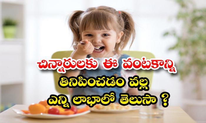 TeluguStop.com - Cashew Nuts Badam Powder Dall
