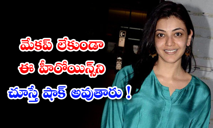 TeluguStop.com - Did You See This Heroines Without Makeup