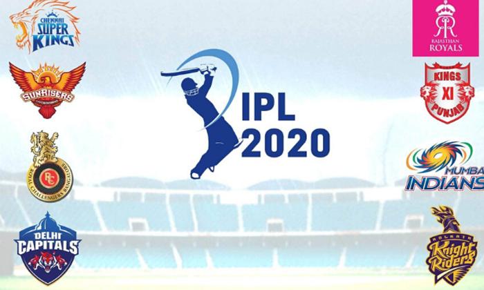 TeluguStop.com - Sunil Gavaskar Thinks Mumbai Indians Shouldn't Find Too Difficulty On Winning Of Ipl 2020.