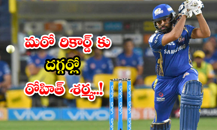 TeluguStop.com - Rohit Sharma Holds Another Rare Record In The Ipl