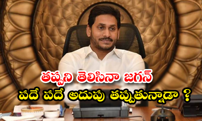 TeluguStop.com - Ysrcp Leaders Angry On Jagan Behaviour