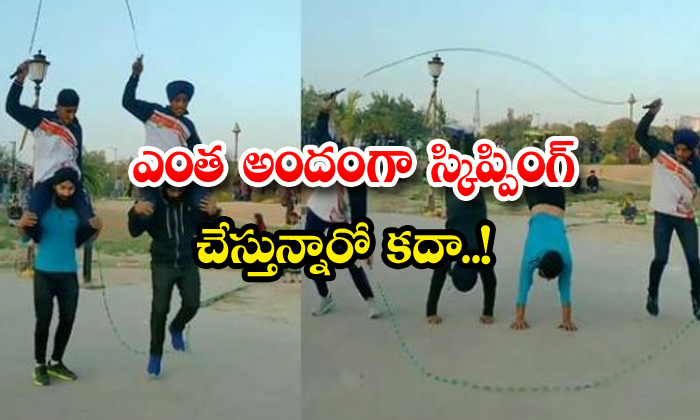 TeluguStop.com - Viral Video Pyramid Wheel Freestyle Jump Rope