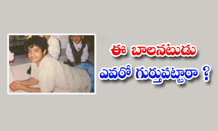 TeluguStop.com - Junior Ntr Childhood Photo