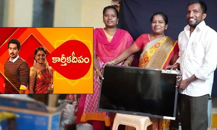 TeluguStop.com - కార్తీక దీపం సీరియల్ అభిమానికి టీవీ కానుకగా పంపించిన దీప-General-Telugu-Telugu Tollywood Photo Image