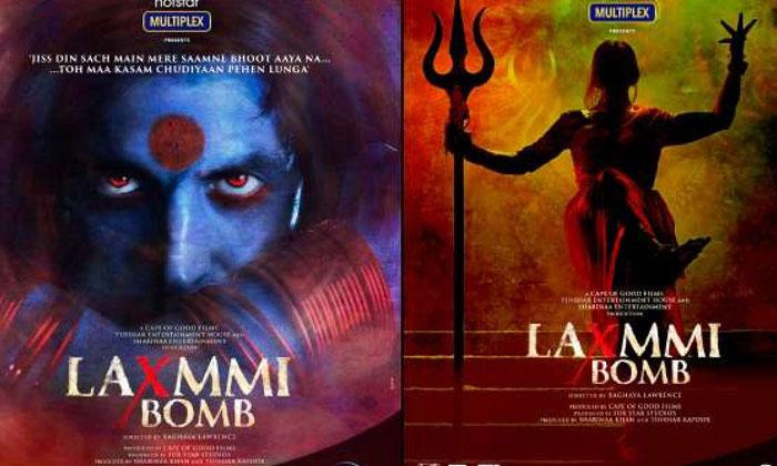 TeluguStop.com - Akshay Kumar Confirms Diwali Release For Laxmmi Bomb' On OTT-Latest News English-Telugu Tollywood Photo Image