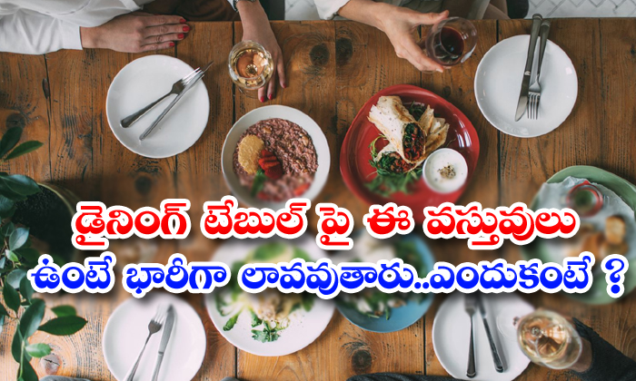 TeluguStop.com - Large Utensils On The Dining Table Remove Them Immediately