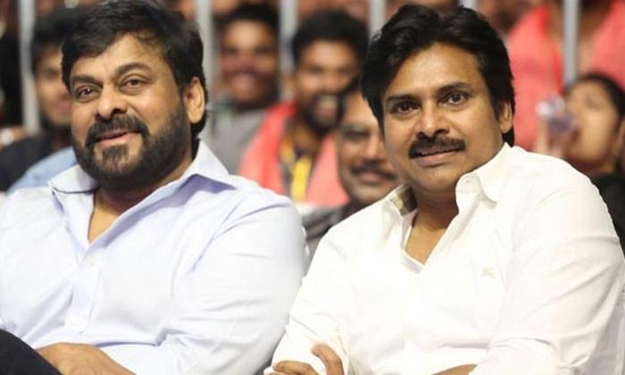 TeluguStop.com - రీమేక్లను మెగా హీరోలు రిపేర్ చేస్తే ప్రేక్షకులు ఒప్పుకుంటారా-Latest News - Telugu-Telugu Tollywood Photo Image