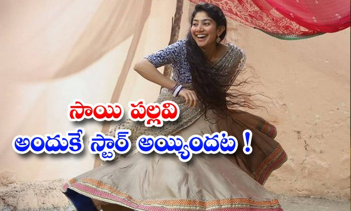 TeluguStop.com - Jeevitha Rajashekar Says That Reason Only Makes Sai Pallavi As Heroine